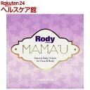 MAMAU ロディ馬油保湿クリーム(45g)【ロディ】