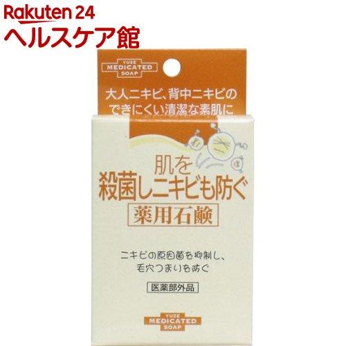 肌を殺菌しニキビも防ぐ薬用石鹸