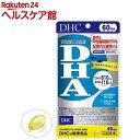 【機能性表示食品】DHC DHA 60日分(240粒(121