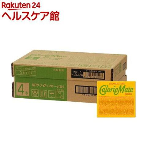 カロリーメイト ブロックタイプ フルーツ味(4本入*30コセット)【o9c】【カロリーメイト】
