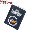 プレイ(PLAY) グローブトロッター パスポート(1コ入)【プレイ(P.L.A.Y)】