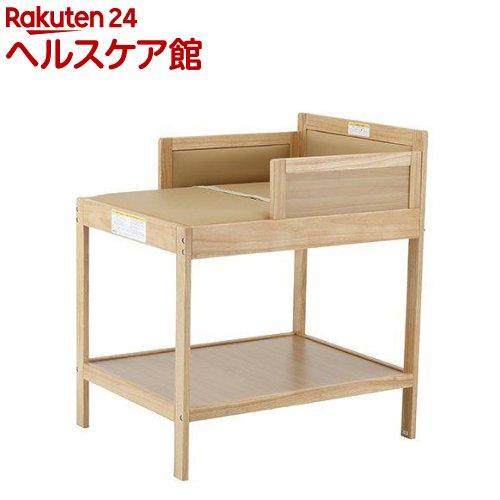 カトージ おむつ替え台 木製 ナチュラル(1台)【カトージ(KATOJI)】