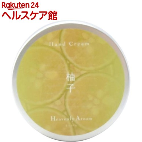ヘブンリーアルームハンドクリーム柚子