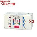 コンドーム ジャパンメディカル うすぴた ハイグレード(各12個*3箱入*3セット)【うすぴた】