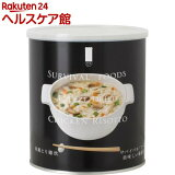 サバイバルフーズ 大缶単品 洋風とり雑炊(1缶10食相当)(408g)【サバイバルフーズ】