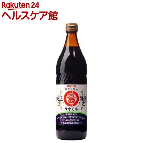 純正うすくち醤油(900mL)