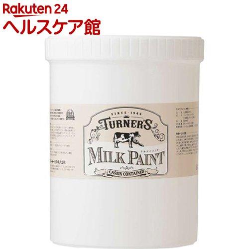 ターナーミルクペイント スノーホワイト(1.2L)【ターナー】