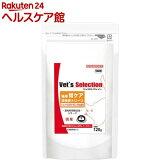 ベッツセレクション 猫用腎ケア 活性炭トリーツ(120g)【ベッツセレクション】