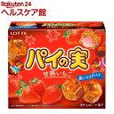 ロッテ パイの実 甘熟いちご(69g)【パイの実】