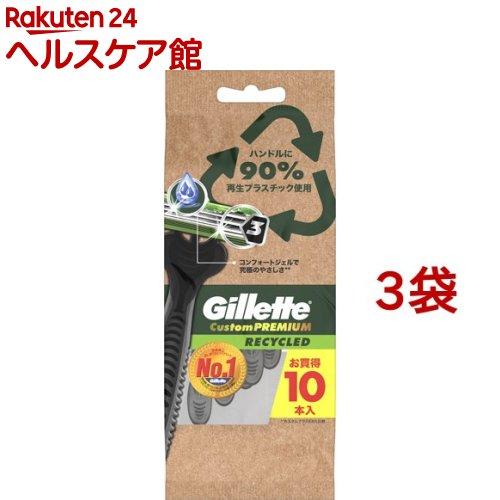 メイク道具・ケアグッズ, フェイス用カミソリ  (103)