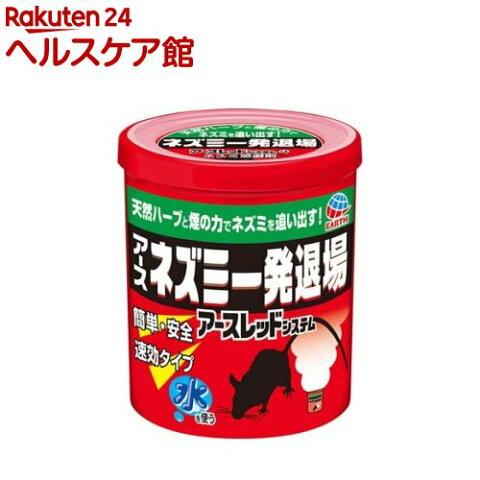ネズミ一発退場(くん煙タイプ)(10g)【アース】