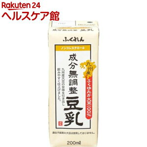 ふくれん 九州産ふくゆたか大豆 成分無調整豆乳(200ml*24本入)【ふくれん】