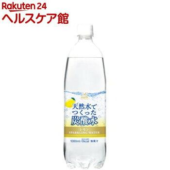 神戸居留地天然水でつくった炭酸水レモン