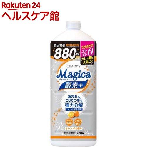 洗剤・柔軟剤・クリーナー, キッチン用洗剤  (880ml)w9j