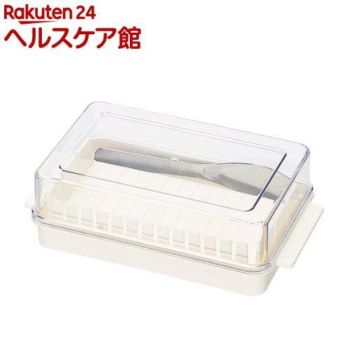カッティングガイド付 バターケース BTG1(1コ入)