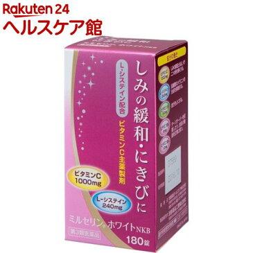 【第3類医薬品】ミルセリン ホワイトNKB(180錠)