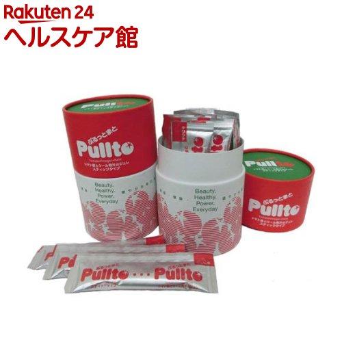 【訳あり】トマト酢ジュレ ぷるっとまと(20g*30本入)【遠藤青汁】【送料無料】