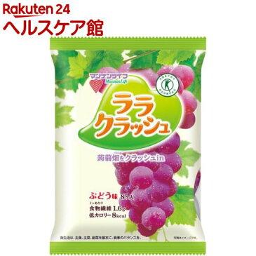 蒟蒻畑 ララクラッシュ ぶどう味(24g*8コ入)【蒟蒻畑】