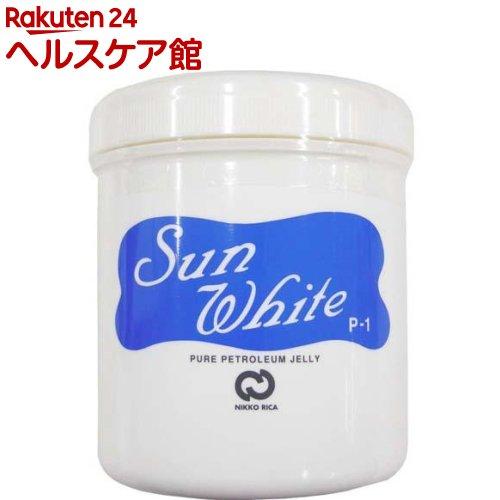 サンホワイトP-1ボトル(400g)