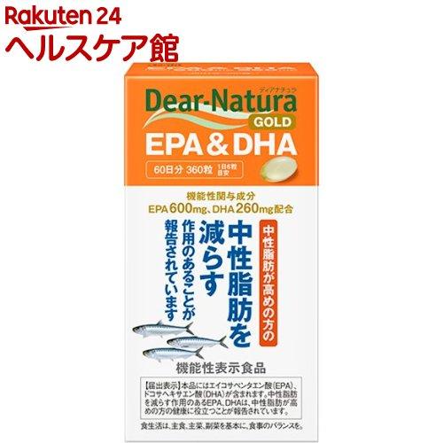 ディアナチュラゴールドEPA&DHA60日