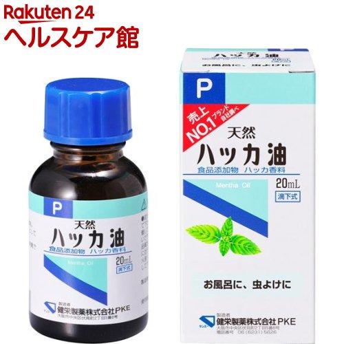 ハッカ 油 コロナ コロナウィルスの予防にはハッカ油が有効