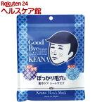 毛穴撫子 男の子用シートマスク(10枚入)【毛穴撫子】