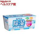 アドグッド 除湿剤 大容量(800mL*3コパック)【アドグ...