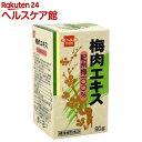 健康フーズ 梅肉エキス 紀州梅100%(90g)【健康フーズ】