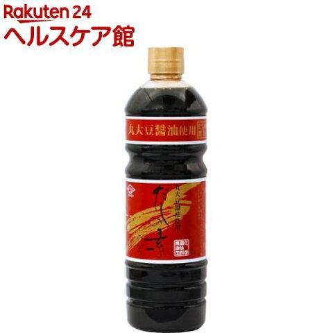 チョーコー醤油 だしの素 こいいろ(1L)【spts4】【slide_2】