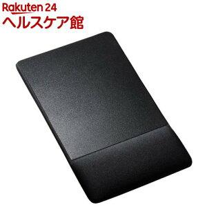 サンワサプライ リストレスト付きマウスパッド 布素材 高さ標準 ブラック MPD-GELNNBK(1コ入)【サンワサプライ】