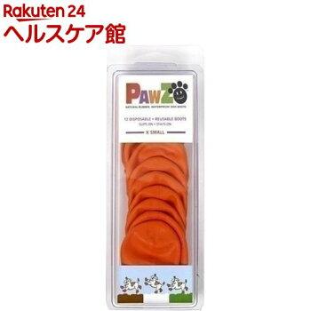 ポウズ(PAWZ)ドッグブーツXSサイズ
