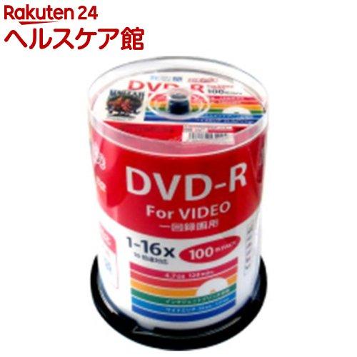 ハイディスク録画用DVD-R16倍速対応ワイド印刷対応HDDR12JCP100