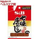 ケンコーコムで買える「S&B 袋入り 七味唐がらし(14g」の画像です。価格は81円になります。