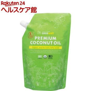 ココウェルプレミアムココナッツオイル