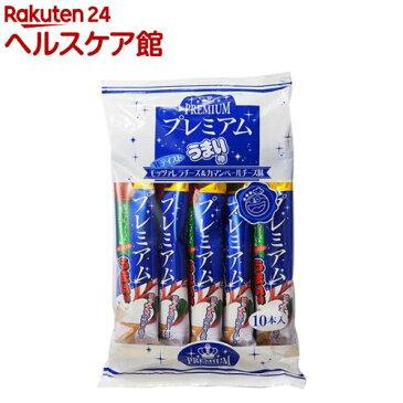 プレミアムうまい棒 モッツァレラ&カマンベール味(10本入)