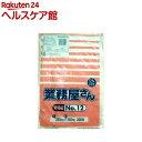 業務屋さん ひも付き規格袋 No.12 HDH-12(200枚入)