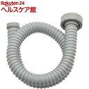 GAONA これエエやん 流し用ホース50(1m) GA-PC003(1本)【GAONA】 1