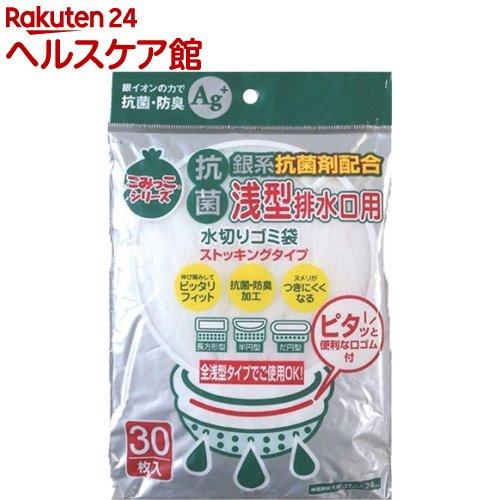 水まわり用品, 水切りネット・水切り袋  (30)