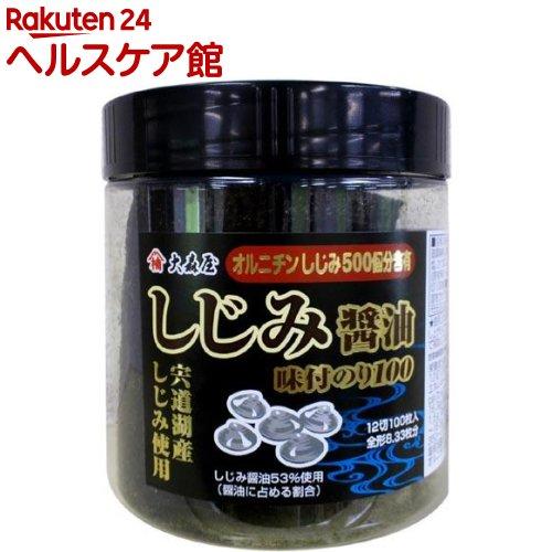 しじみ醤油味付のり100(12切100枚入)