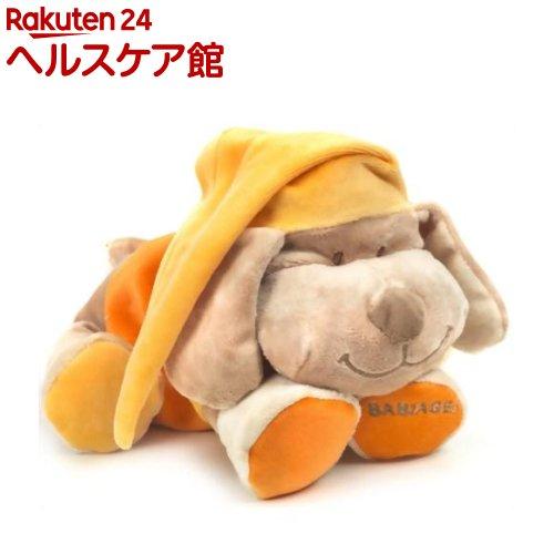 Babiageオレンジ