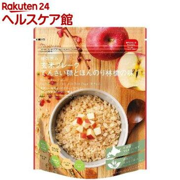 玄米フレーク てんさい糖とほんのり林檎の味(150g)
