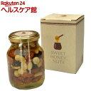 味源 ナッツの蜂蜜漬け(240g)【味源(あじげん)】