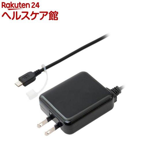 バッテリー・充電器, AC式充電器  USB microUSB 2A 3.5m IPA-MC35BK(1)
