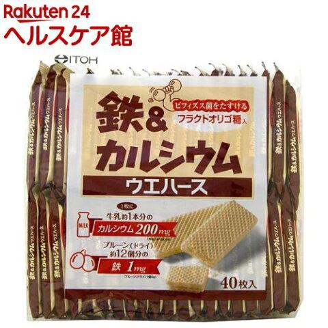 鉄&カルシウムウエハース(40枚入)【spts3】【more20】【slide_8】[おやつ お菓子]