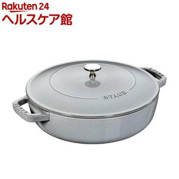ストウブ ブレイザー・ソテーパン グレー 24cm 40511-471(1コ入)【ストウブ】