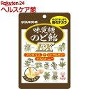 味覚糖のど飴EX 袋(90g)【more30】【UHA味覚糖】