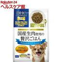 DHCのペット用健康食品 犬用 国産生肉使用の贅沢ごはん フィッシュ アダルト(100g*7袋入)【DHC ペット】