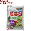 早効き野菜の肥料5kg