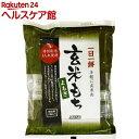 ムソー 玄米もち よもぎ(特別栽培米使用)(315g*7コ入)【spts4】 その1