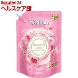 サフロン フローラルの香り 詰替(1.1L)【more30】【サフロン】[柔軟剤]